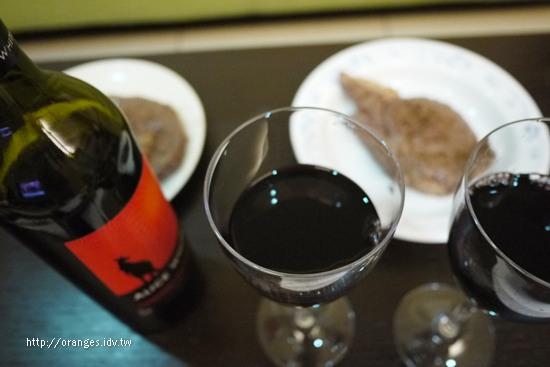 MIKASA 酒杯