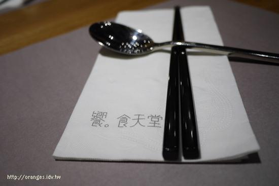 饗食天堂七號店