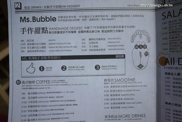 ms. Bubble