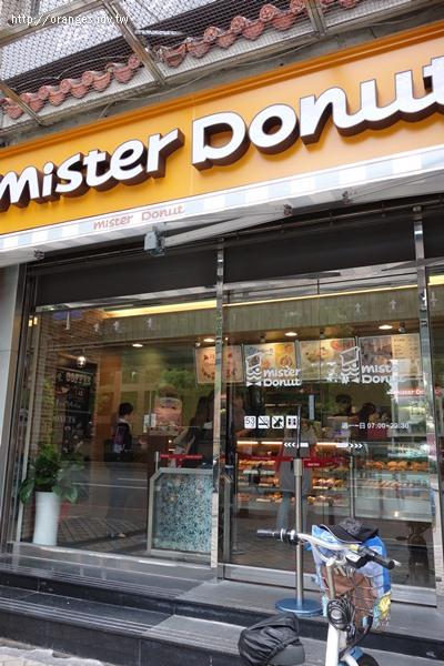 mister donut 二代店