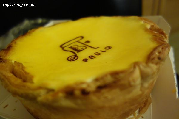 PABLO 半熟起司蛋糕