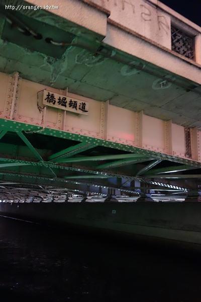 道頓堀水上觀光船