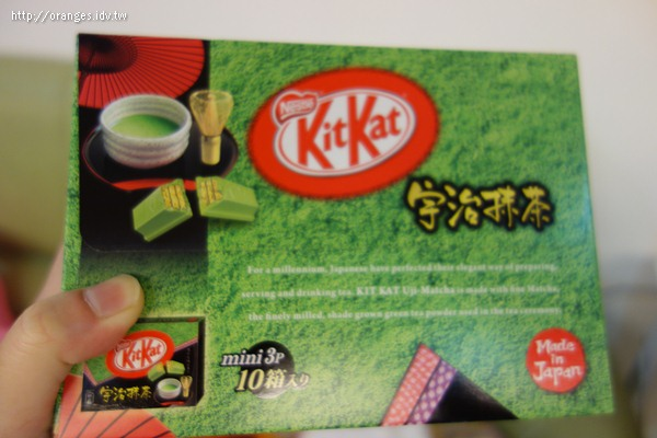 日本點心零食