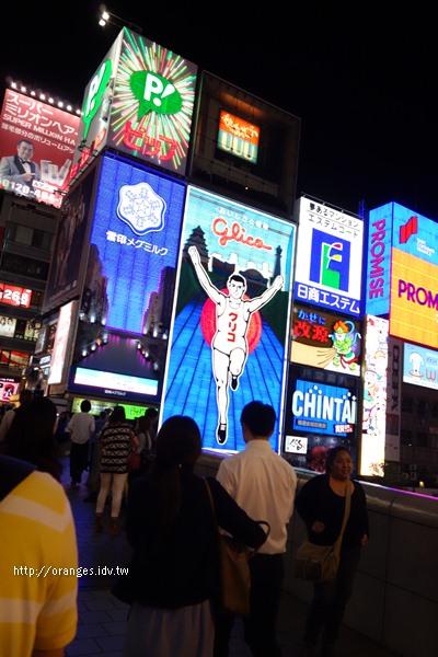 大阪五天四夜