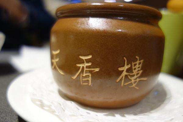 天香樓mini