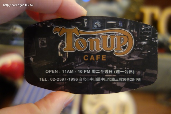 Ton Up Cafe
