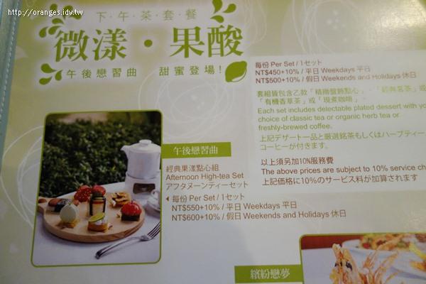 青庭花園餐廳