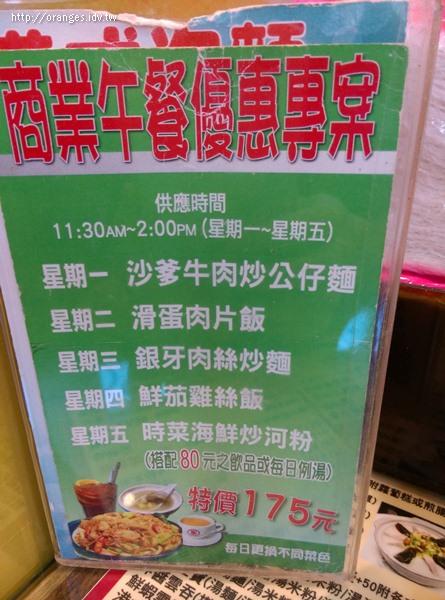 HongKong茶水攤