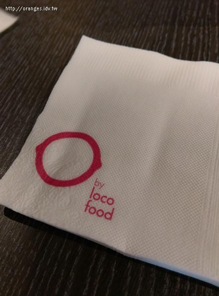 Locofood