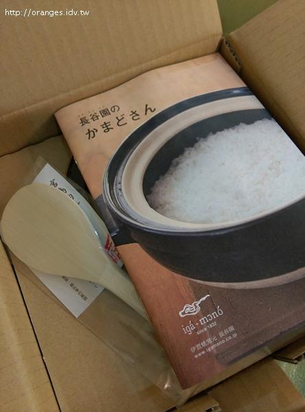 長谷園炊飯土鍋