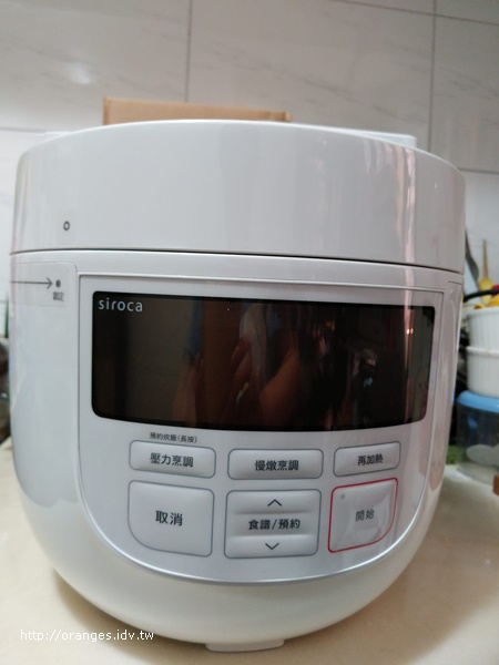 Siroca微電腦壓力鍋