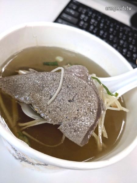 永豐福州麵