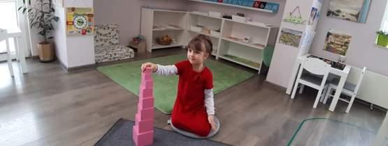 Детска къща Попиващ ум