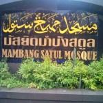 Sejarah wilayah Setul, kawasan yang pernah menjadi milik Kedah