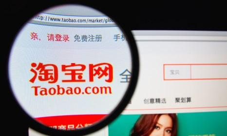 Taobao Header Helpline