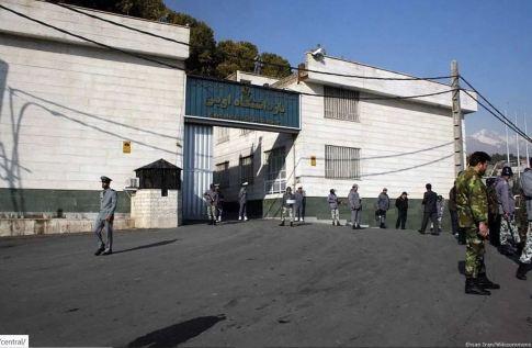 Iran Penjara