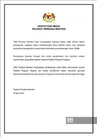 Pejabat Perdana Menteri 1mdb Kenyataan Rasmi