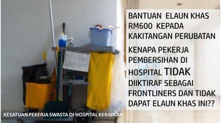 Pekerja Swasta Hospital Kerajaan