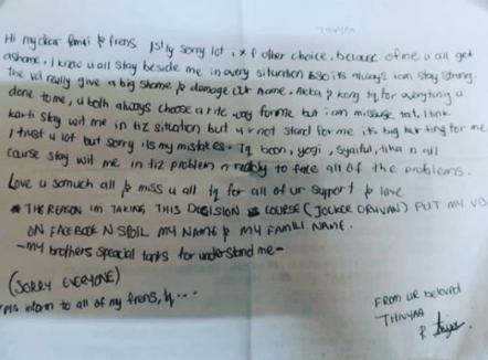 Surat Bunuh Diri Gadis Tik Tok India Buli Siber