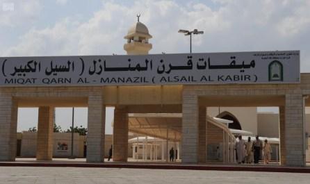 Miqat Qarn Al Manazil