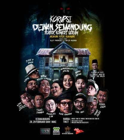 Poster Dewan Semandung