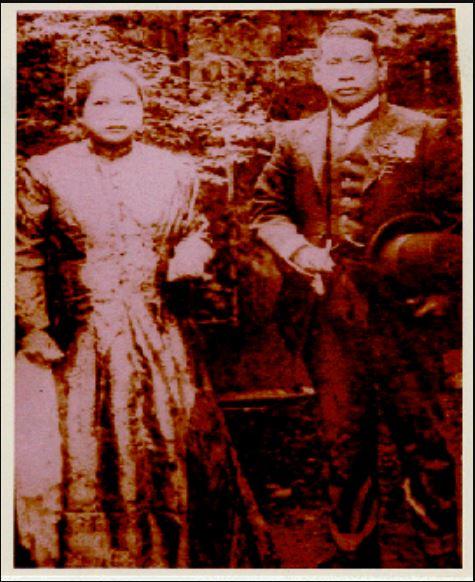 Raja Aisyah Dan Suami Di Tokyo