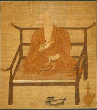 Buddha Sami Kotak