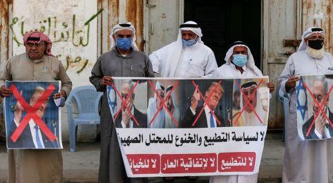 Demonstrasi Anti Bahrain Uae
