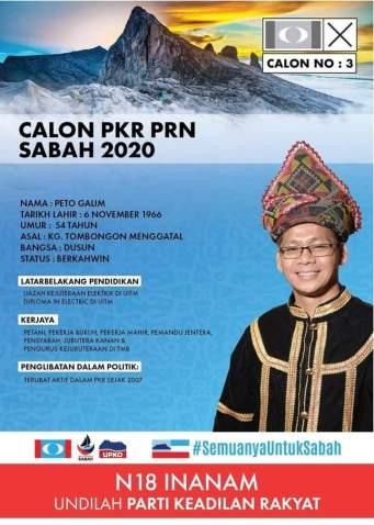 Poster Peto Galim
