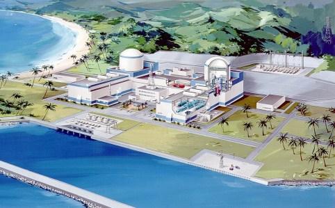 Power Plant Vietnam