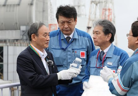 fukushima suga air
