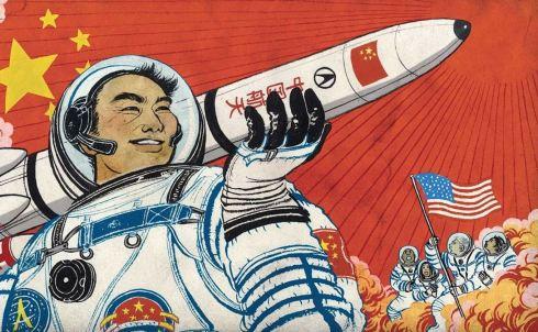 angkasa china long march
