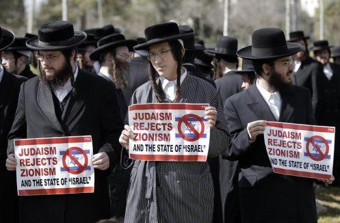 judaism zionism