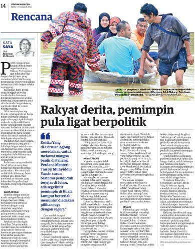 ikatan muslimin malaysia