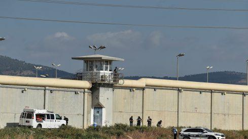 penjara gilboa