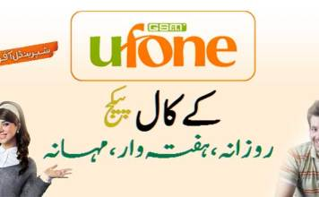 Ufone Call Packages Weekly Daily Hourly & Monthly