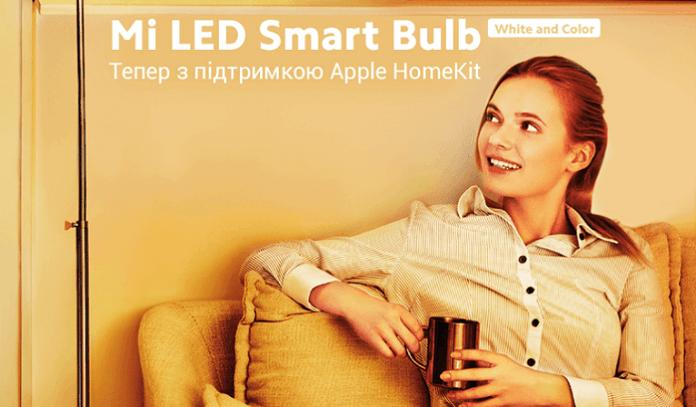 Xiaomi smart bulb made friends with Apple HomeKit
