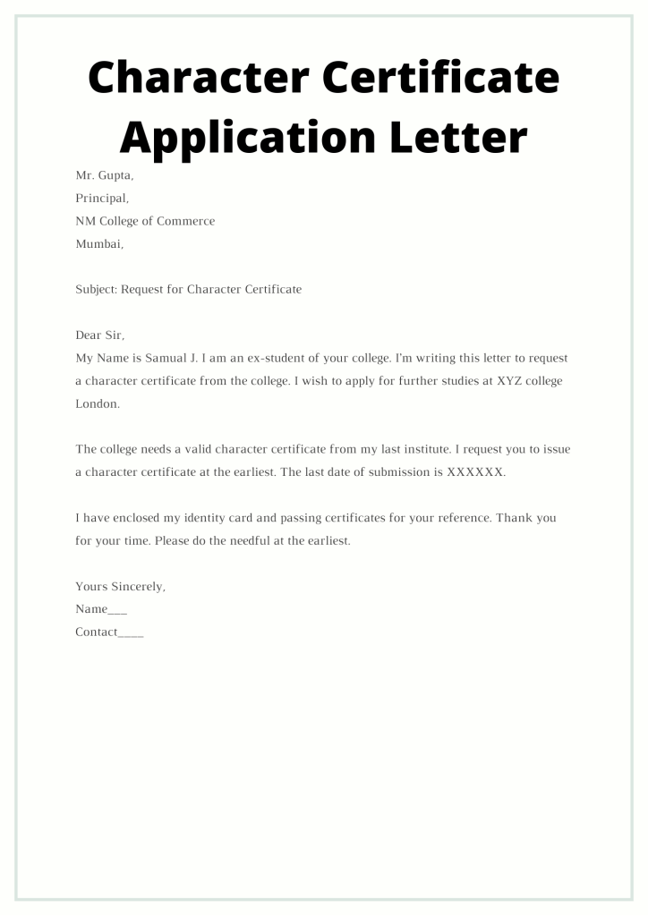 Character certificate application letter sample