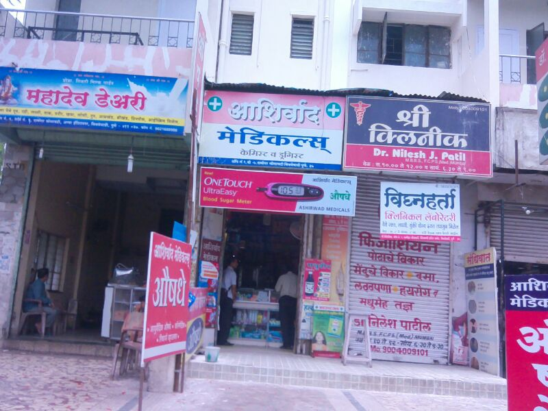 shop sign board for a road side retail store
