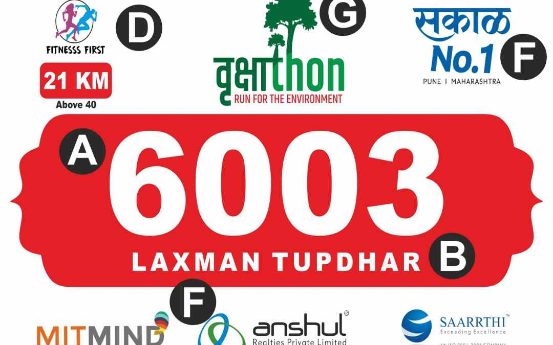 Marathon Bibs – Ideal for Races and Marathons