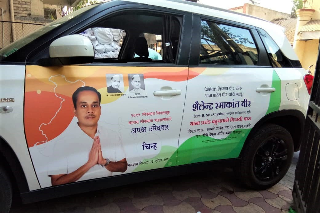 printed vehicle vinyl with the image of a politician to brand the car for an election campaign