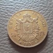 Pièce de 50 Francs OR - 1857A