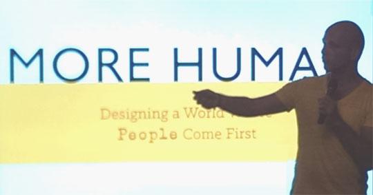 hilton-more-human