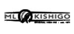 ML Kishigo Safety Clothing