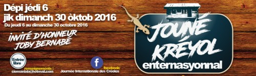 banniere-jke-3oct-16-web-1