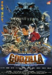 En actionfyldt 50-års fødselsdag i Godzilla: Final Wars (2004).