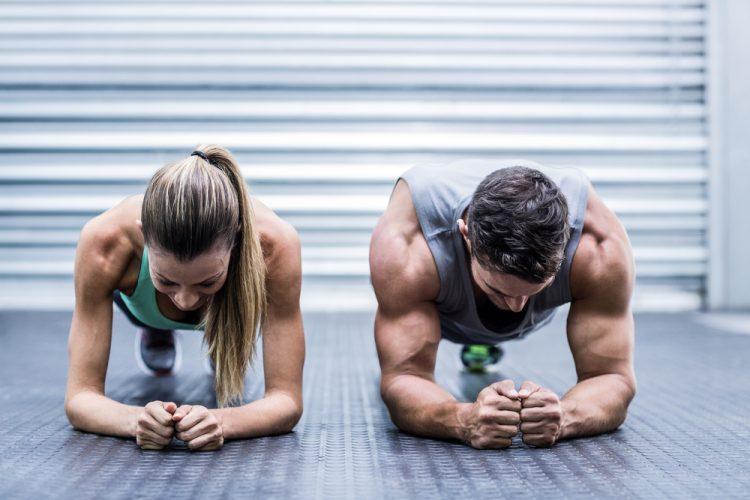 vježbe za tonus mišića
