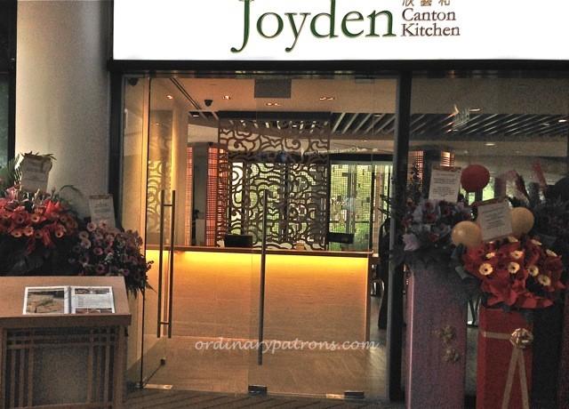 Joyden Canton Kitchen 欣艺和