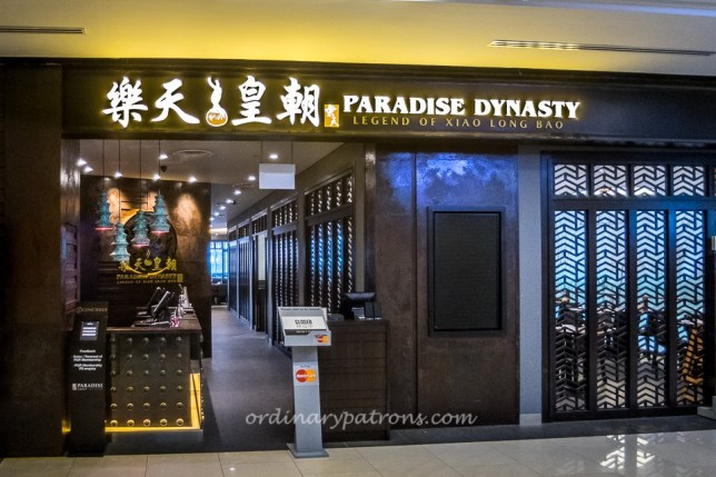 Paradise Dynasty @ One KM