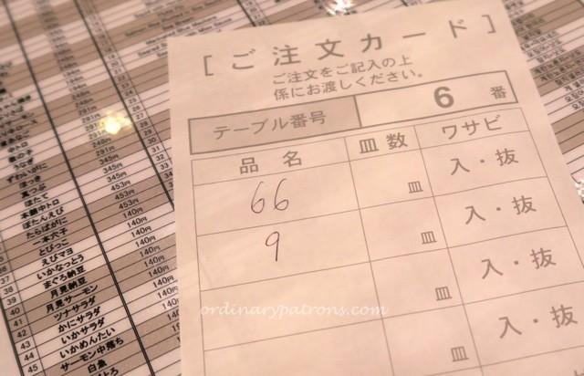 Hanamaru10